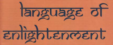 Sanskrit - Language of Enlightenment